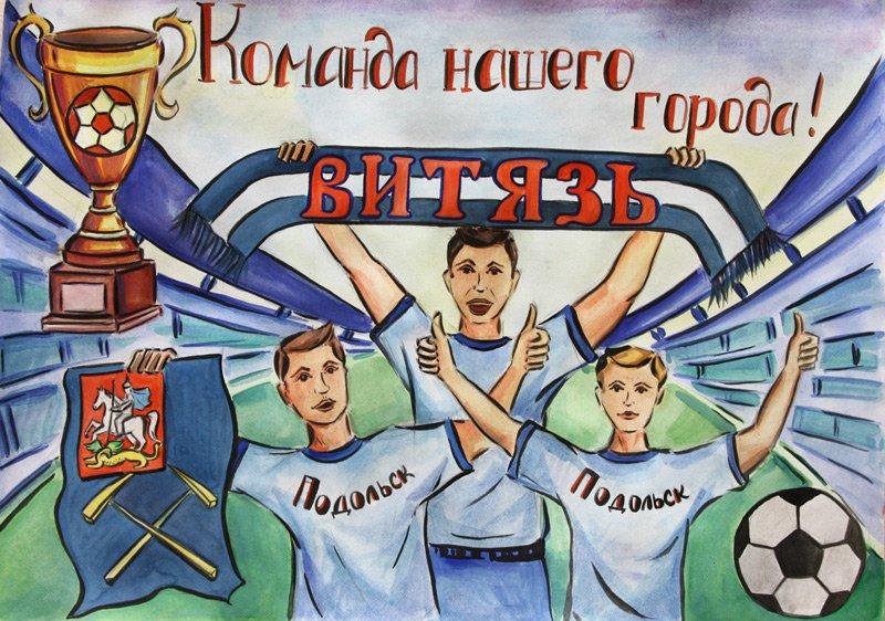 футбол словакия суперлига турнирная таблица