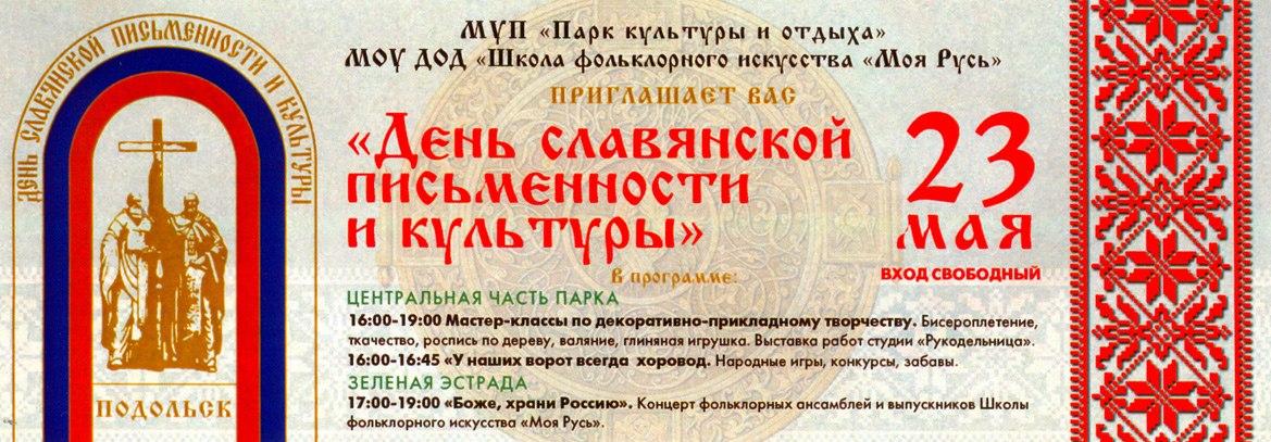 http://www.podolsk.ru/images/2013-2/IJX825CBDcw.jpg