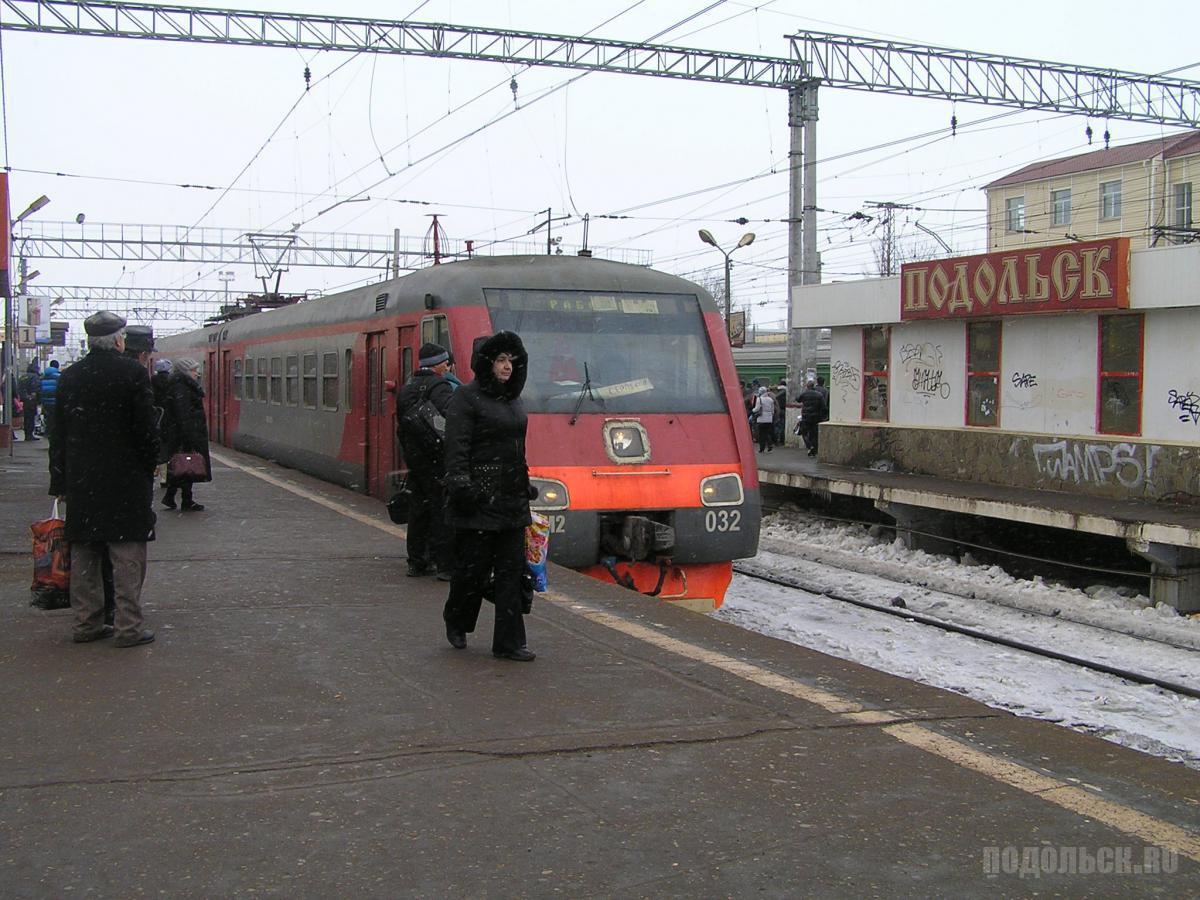 Изменения в расписании электричек от Подольска с 31 марта по 14 апреля.