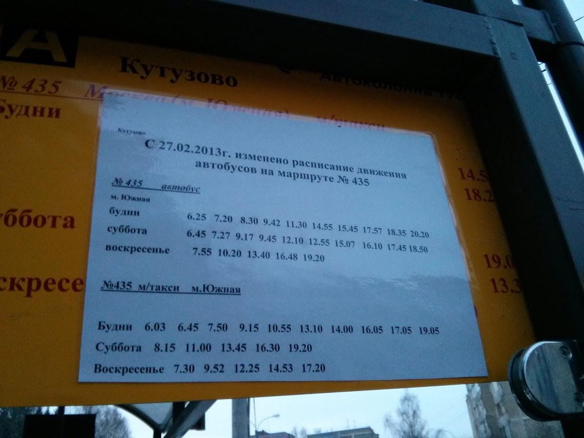 Подольск, автобус man a78 lions city le el ер 579 50