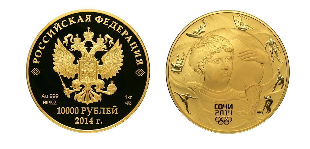 Обзор банкноты 100 рублей без модификации - agaclip - make your video clips