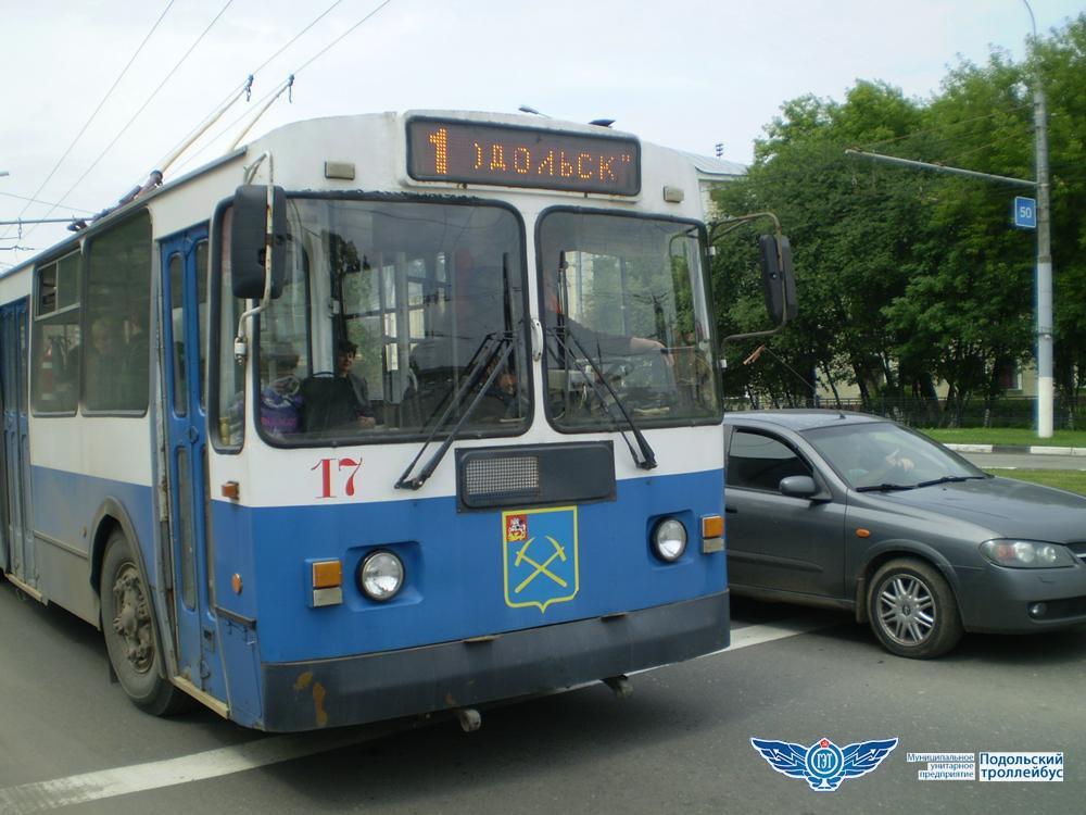 """""""Подольский троллейбус"""""""