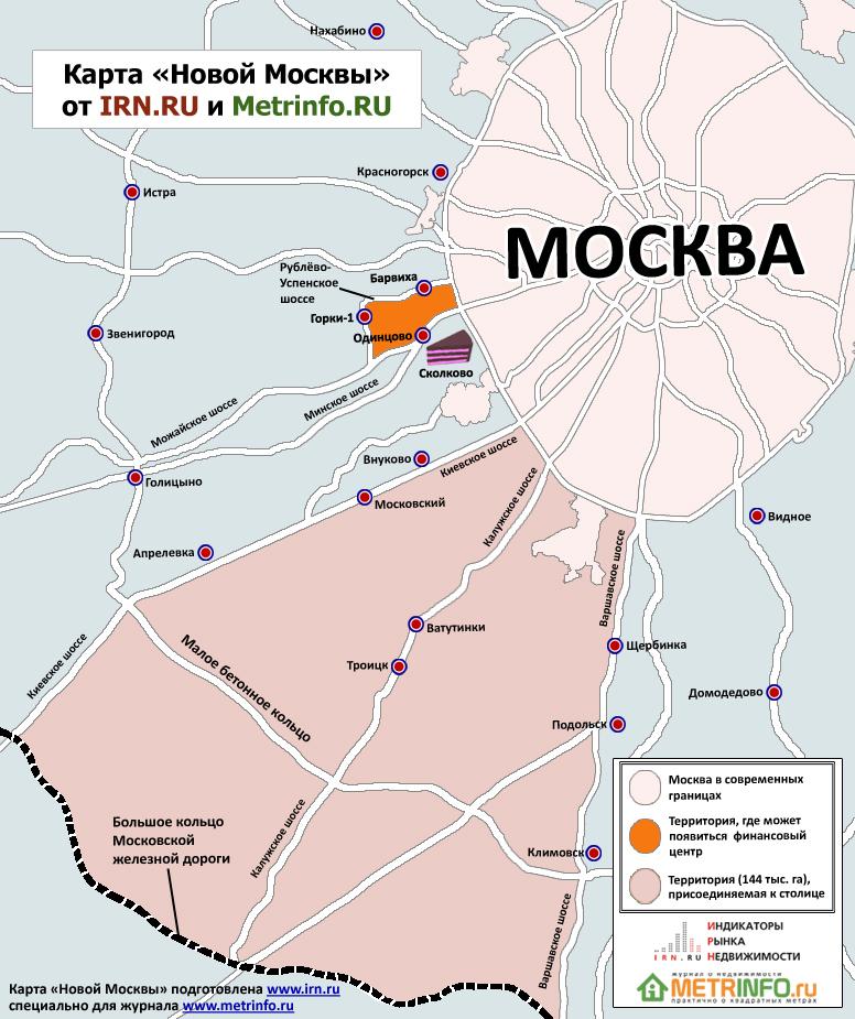 Схема подольск москва