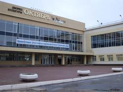 Формула Кино Витязь - Яндекс Афиша