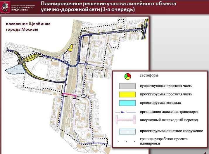 Телефонный узел в районе куркино г москвы
