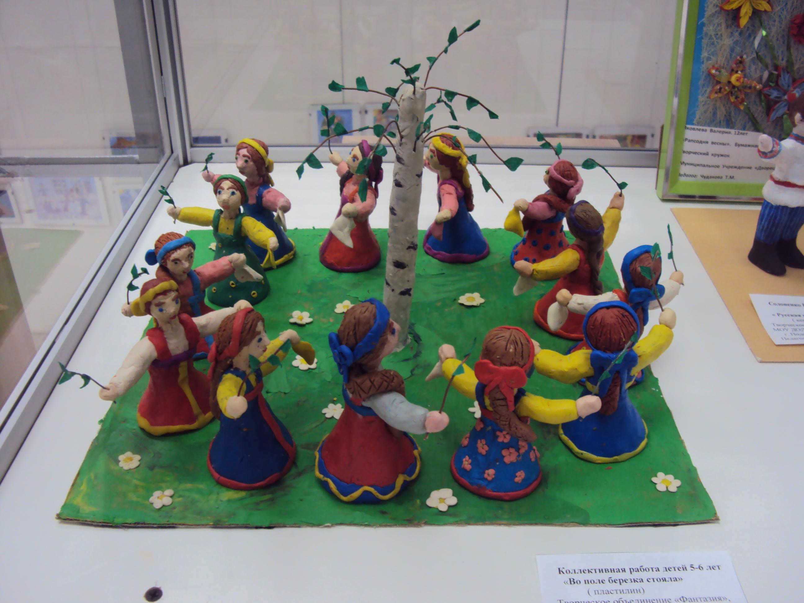 Положение к конкурсе поделок в детском саду