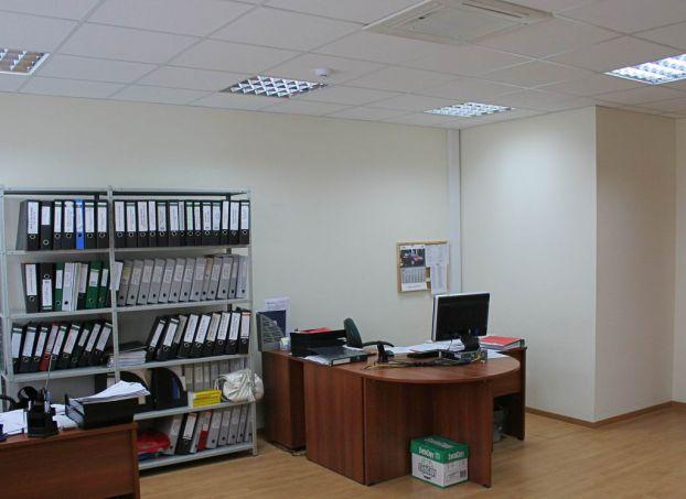 Аренда офиса в подольске цена коммерческая недвижимость в г аксаитово