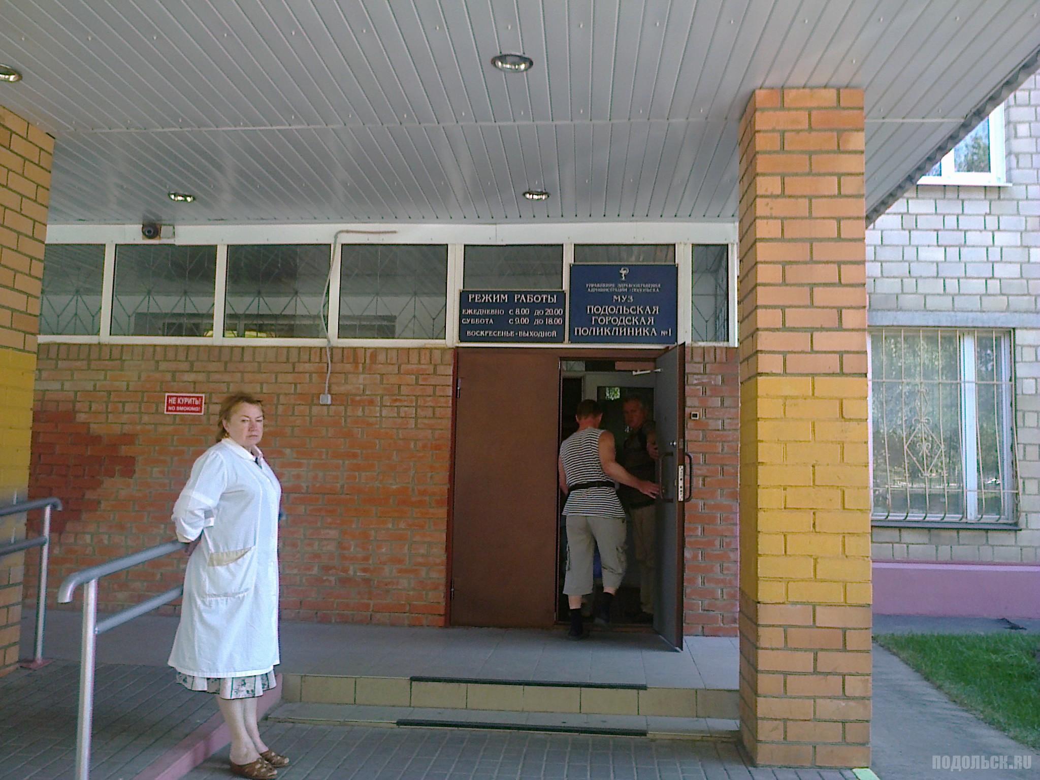 Городская клиническая больница 2 поликлиника