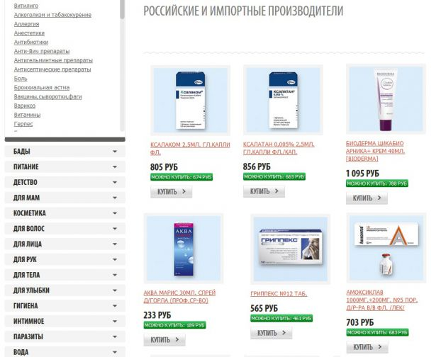 apteka24-podolsk.ru