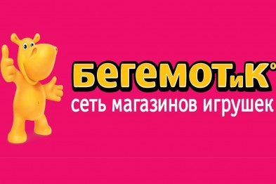 begemotiklogo_138235141558