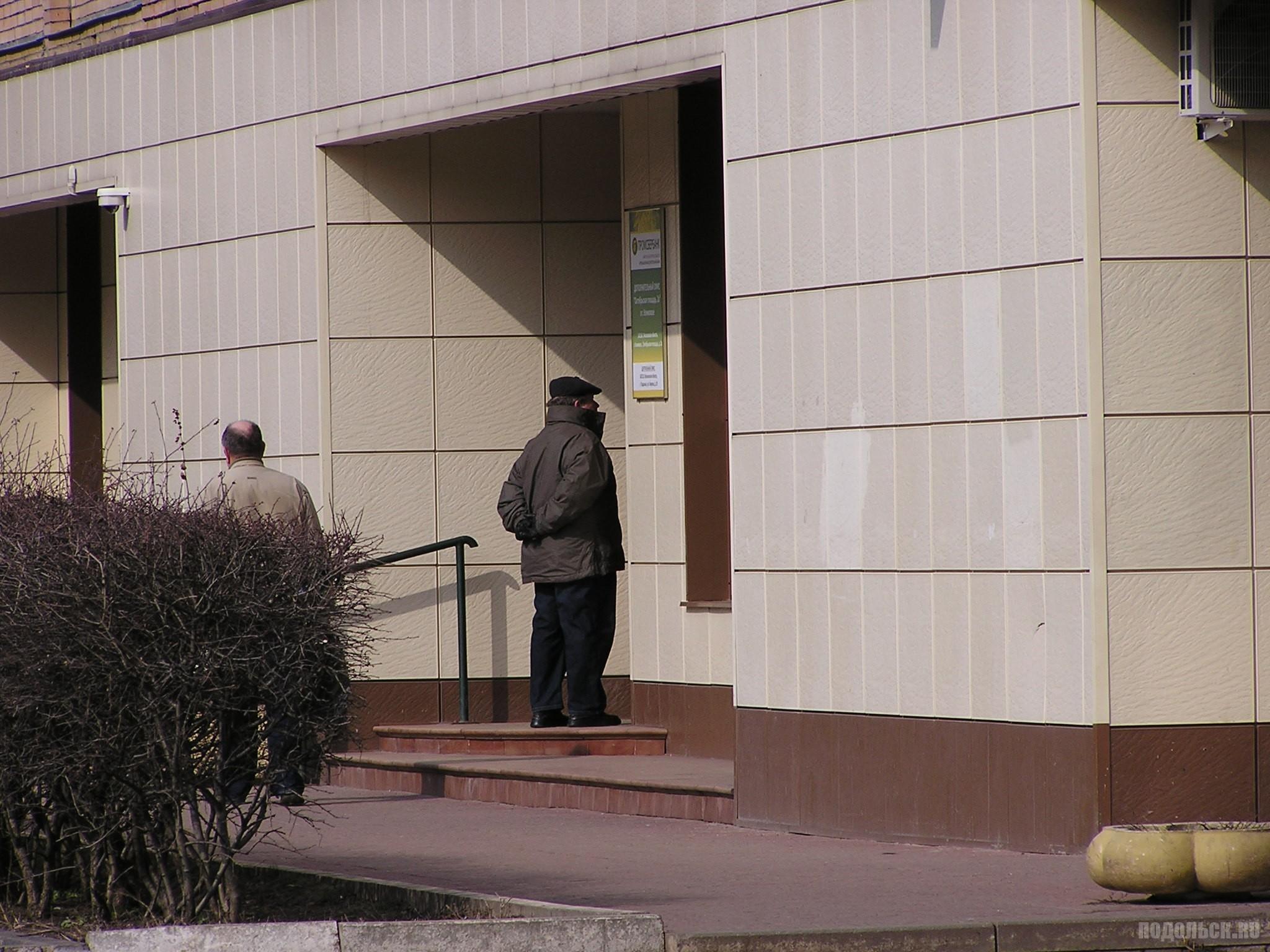 Банки Подольска Адреса филиалов и отделений - Начало