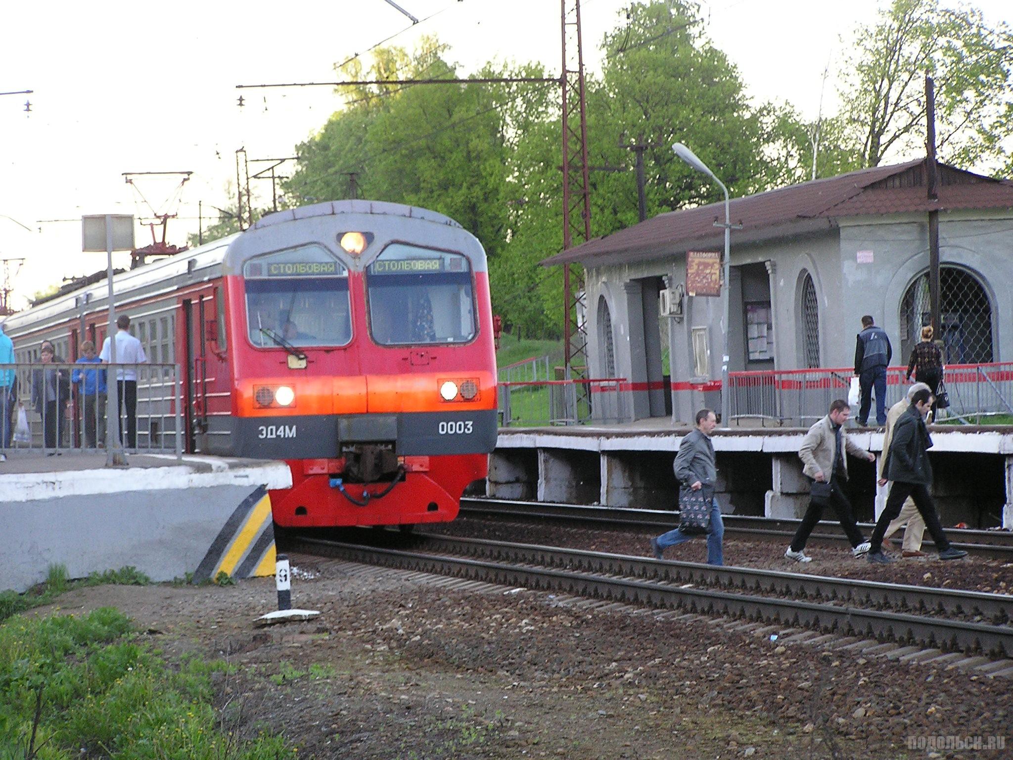 Дмитровская депо электрички Рулит