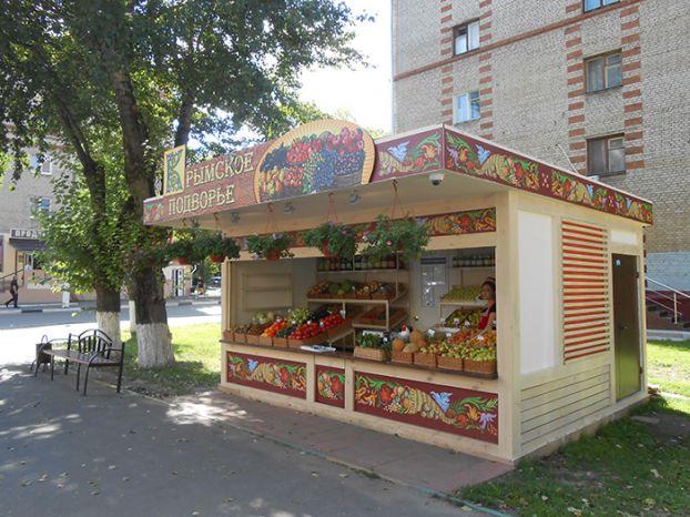 Павильоны «Крымского подворья» в Подольске будут работать до ноября