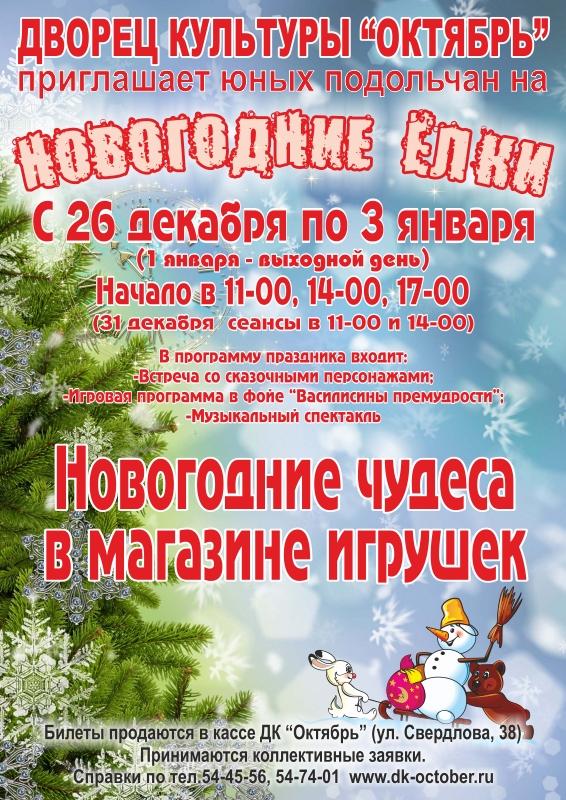 19 ноября 2016 православный календарь