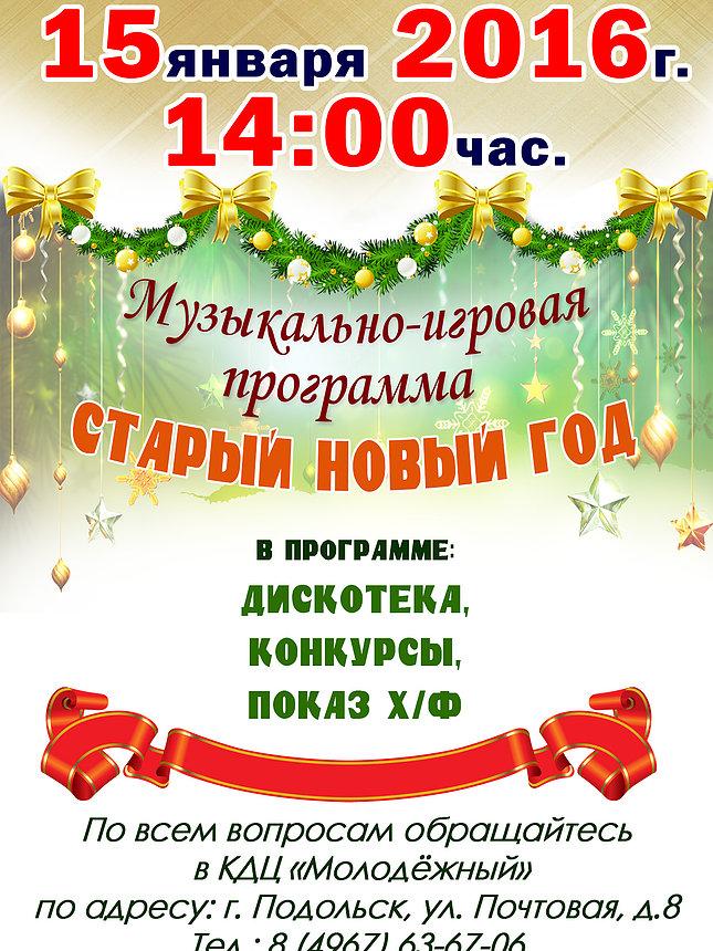 Казахстан май праздники 2017