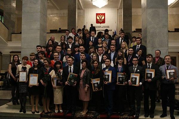 Преподаватели  Чечни приняли участие вконкурсе «Педагогический дебют»