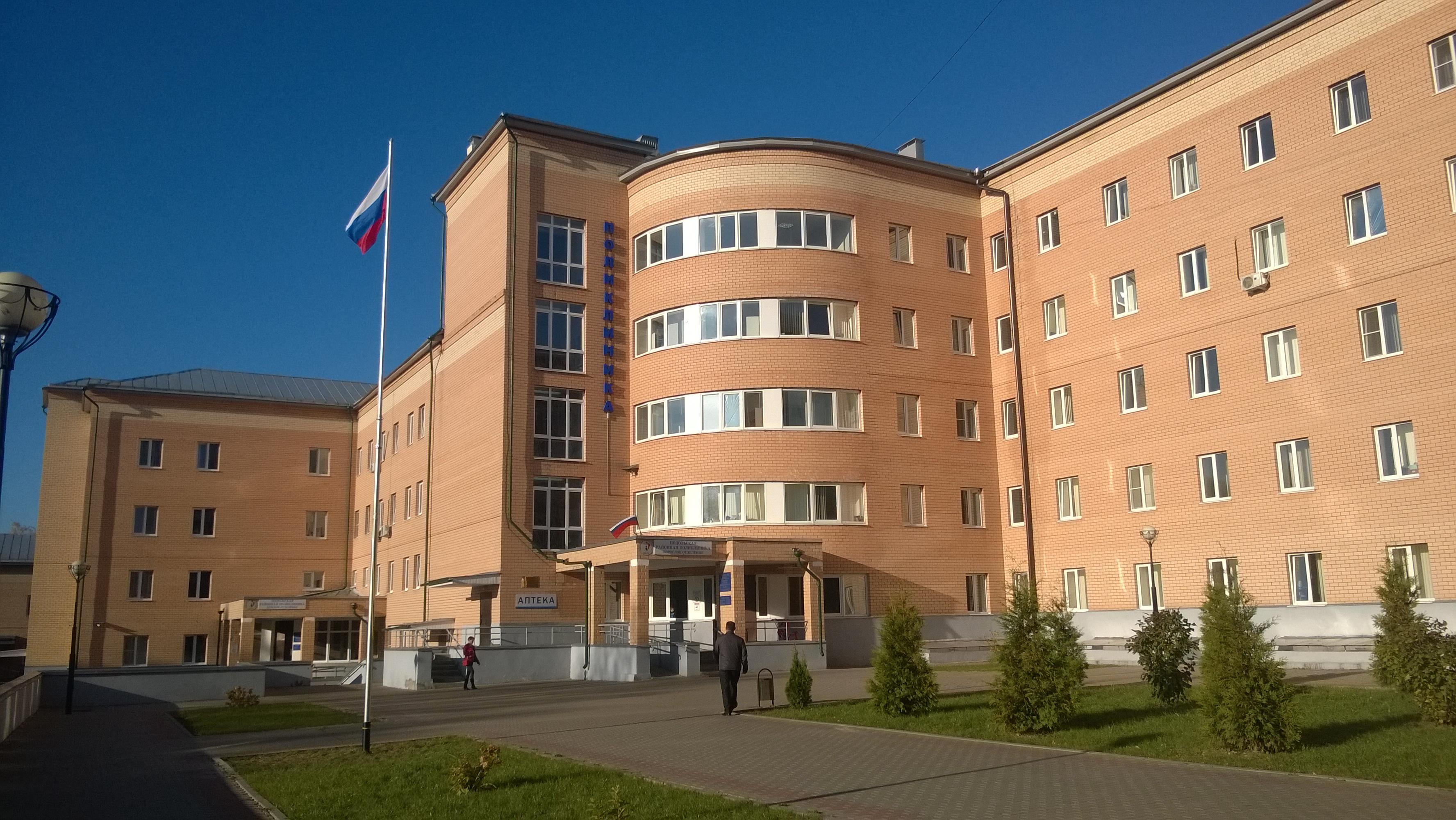 Областная клиническая больница 1 екатеринбург ортопедический