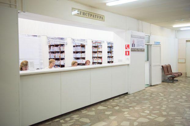 Регистратура 3 поликлиники ставрополь телефон касса