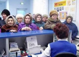 Будет ли заморожена пенсия для работающих пенсионеров