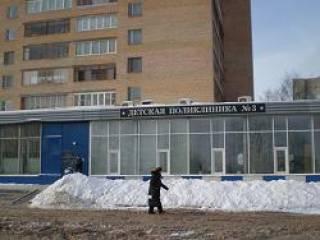 Городская детская поликлиника 2