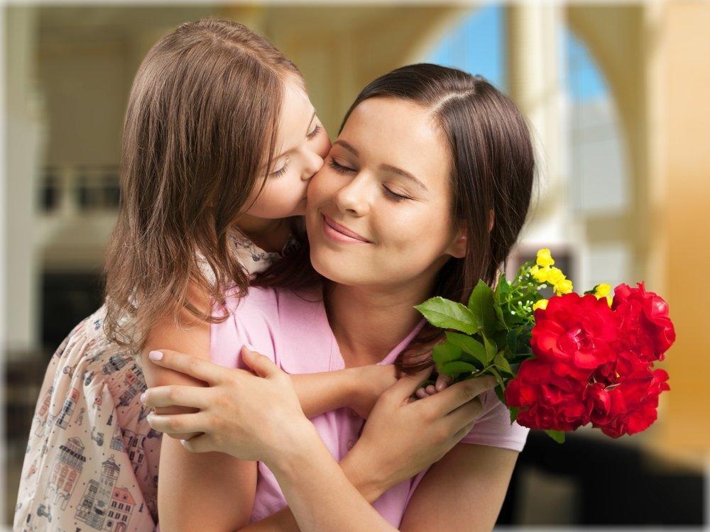картинки день матери россии день матерей разу пожалеете, если