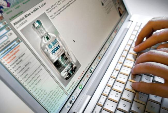 Некогда Уголовная ответственность за продажу алкоголя через интернет Диаспаре