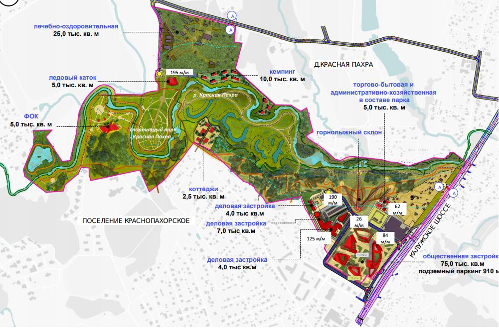 Собянин утвердил проект планировки парка «Красная Пахра»