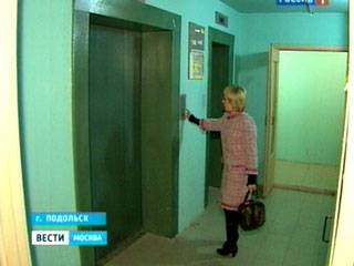 Горячая малышка лифт фото 496-654