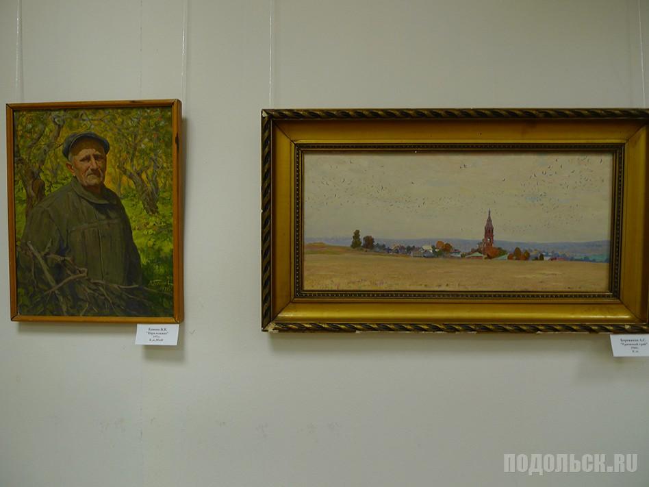 """Портрет и """"Грачиный край в Ознобишине""""."""