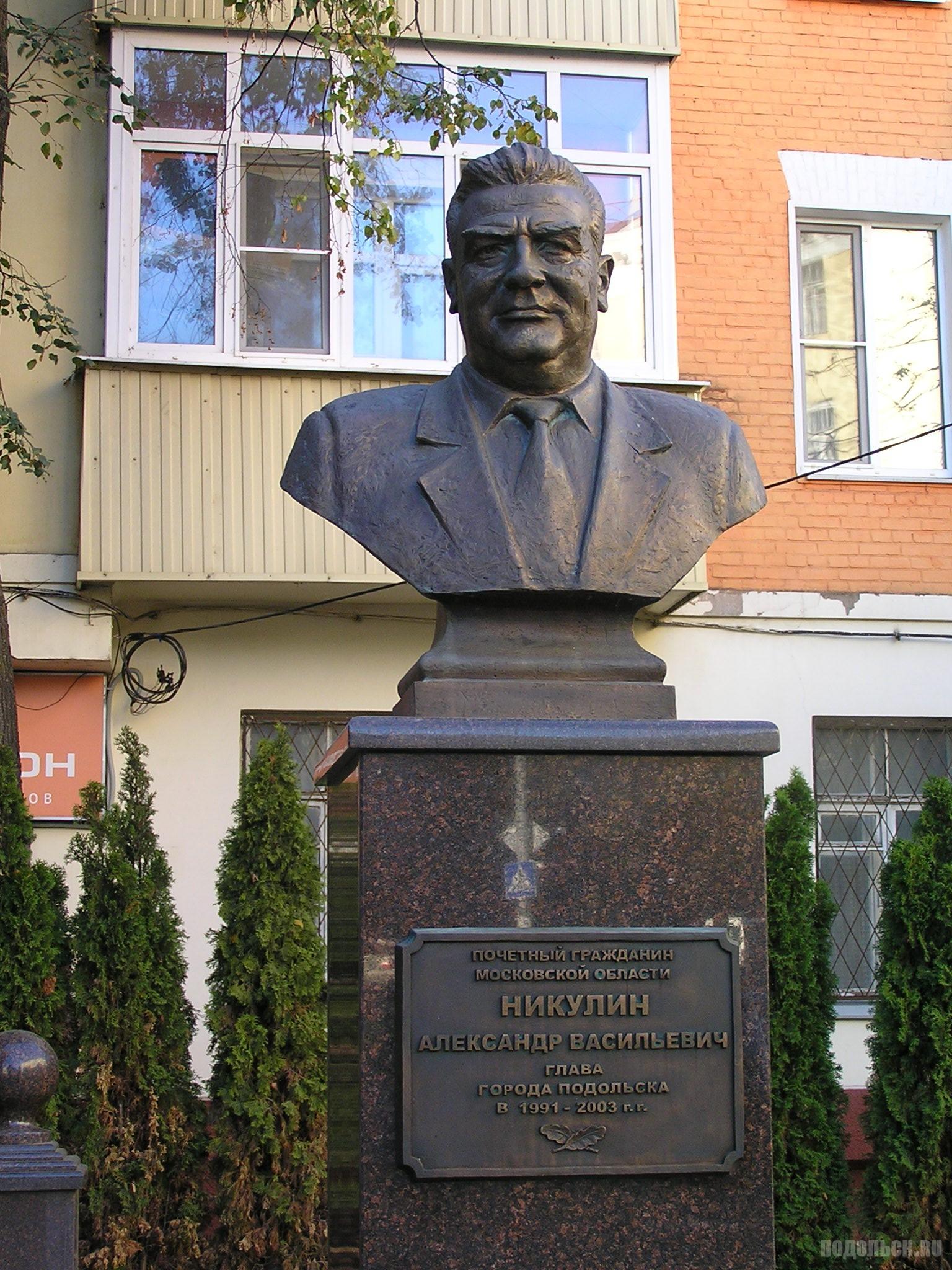 Памятник А.В. Никулину, Ревпроспект, 16 сентября 2014 г.
