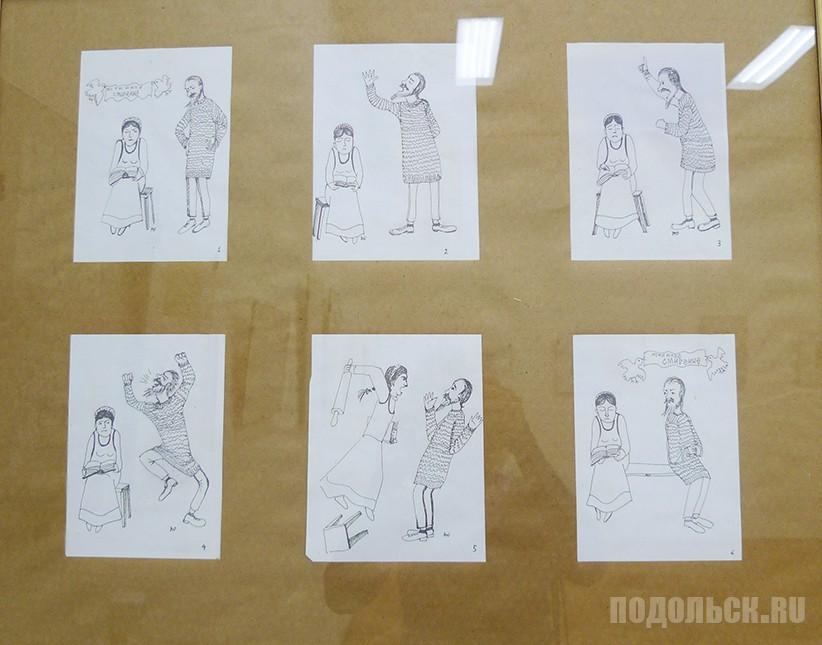 Выставка художницы Ю.Архиповой