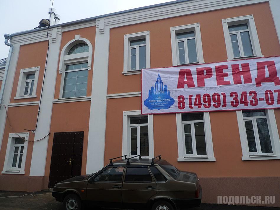 Бывший дом купца Петрова. 24.11.14.