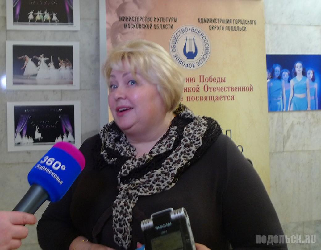 Горушкина Светлана Николаевна. Первый заместитель министра культуры Правительства Московской области