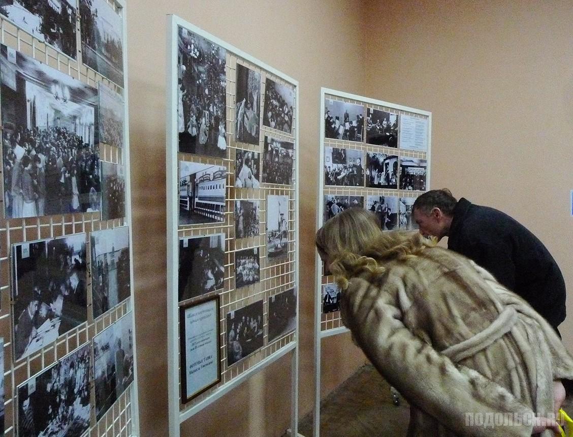 Фотовыставка в ДК имени Лепсе.