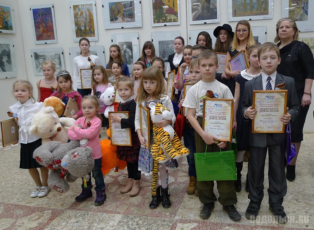Дети получили призы.
