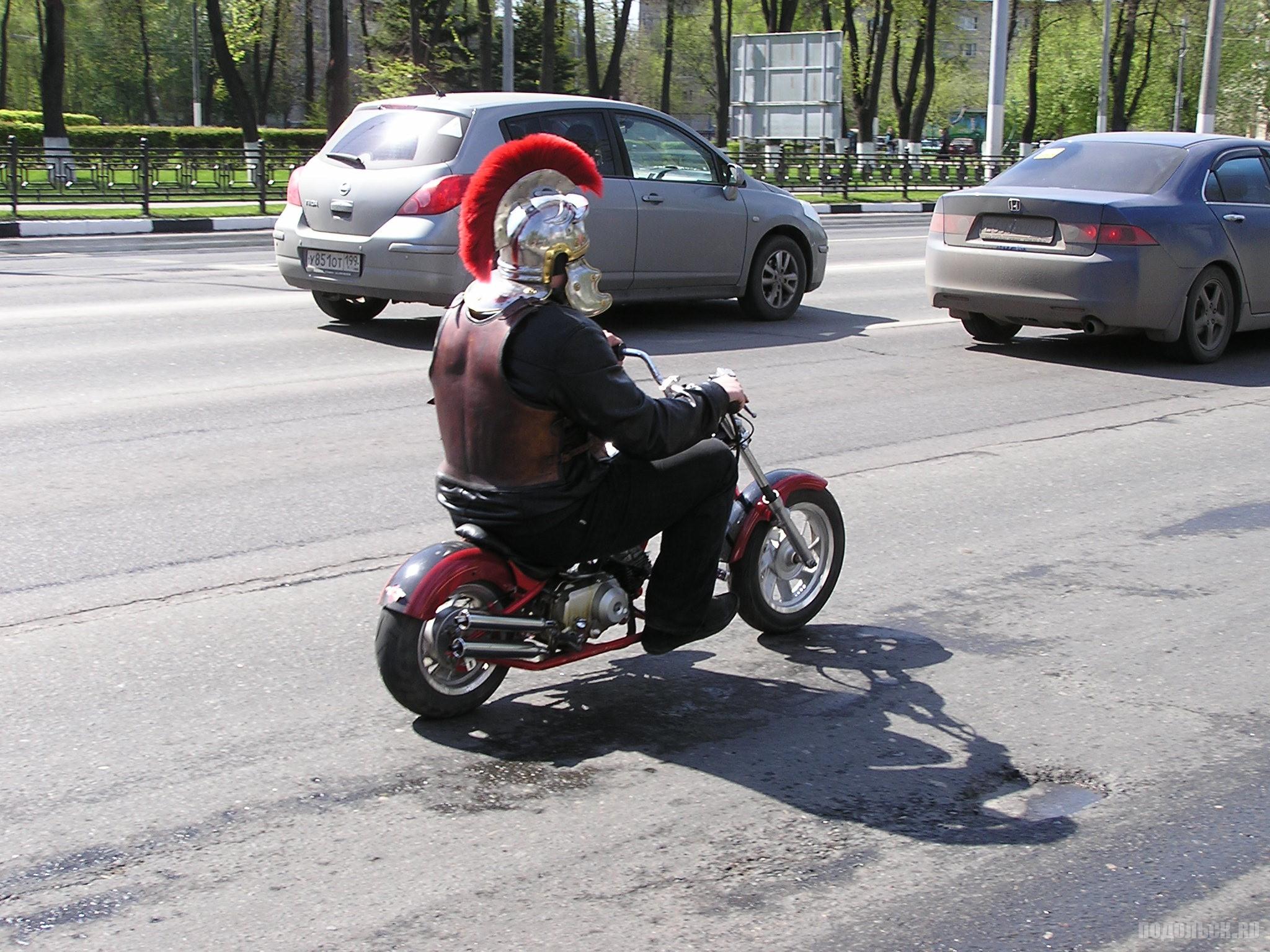 На улице Кирова.