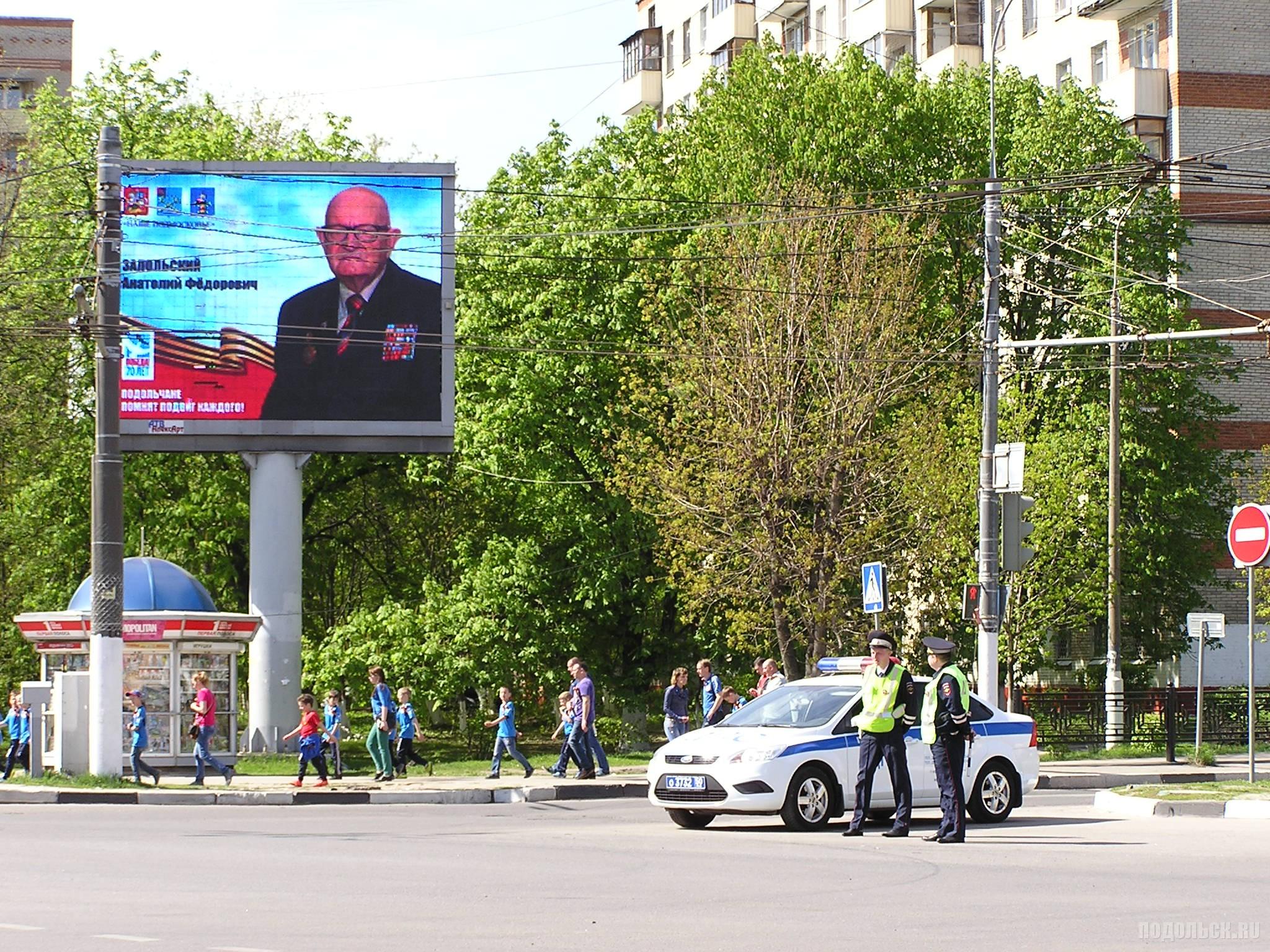 Улица Б. Серпуховская.