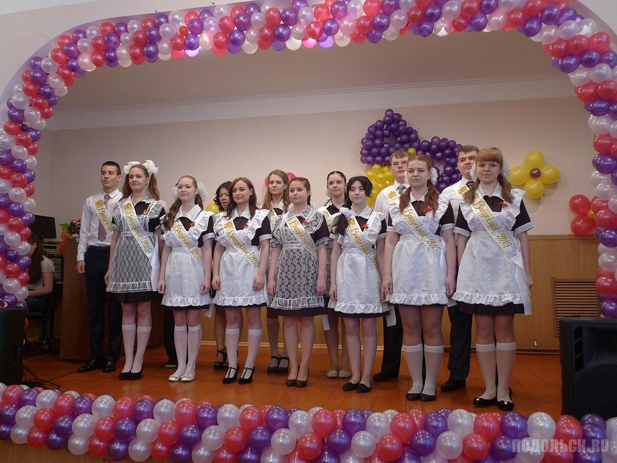 Выпускники федюковской школы, 2015.