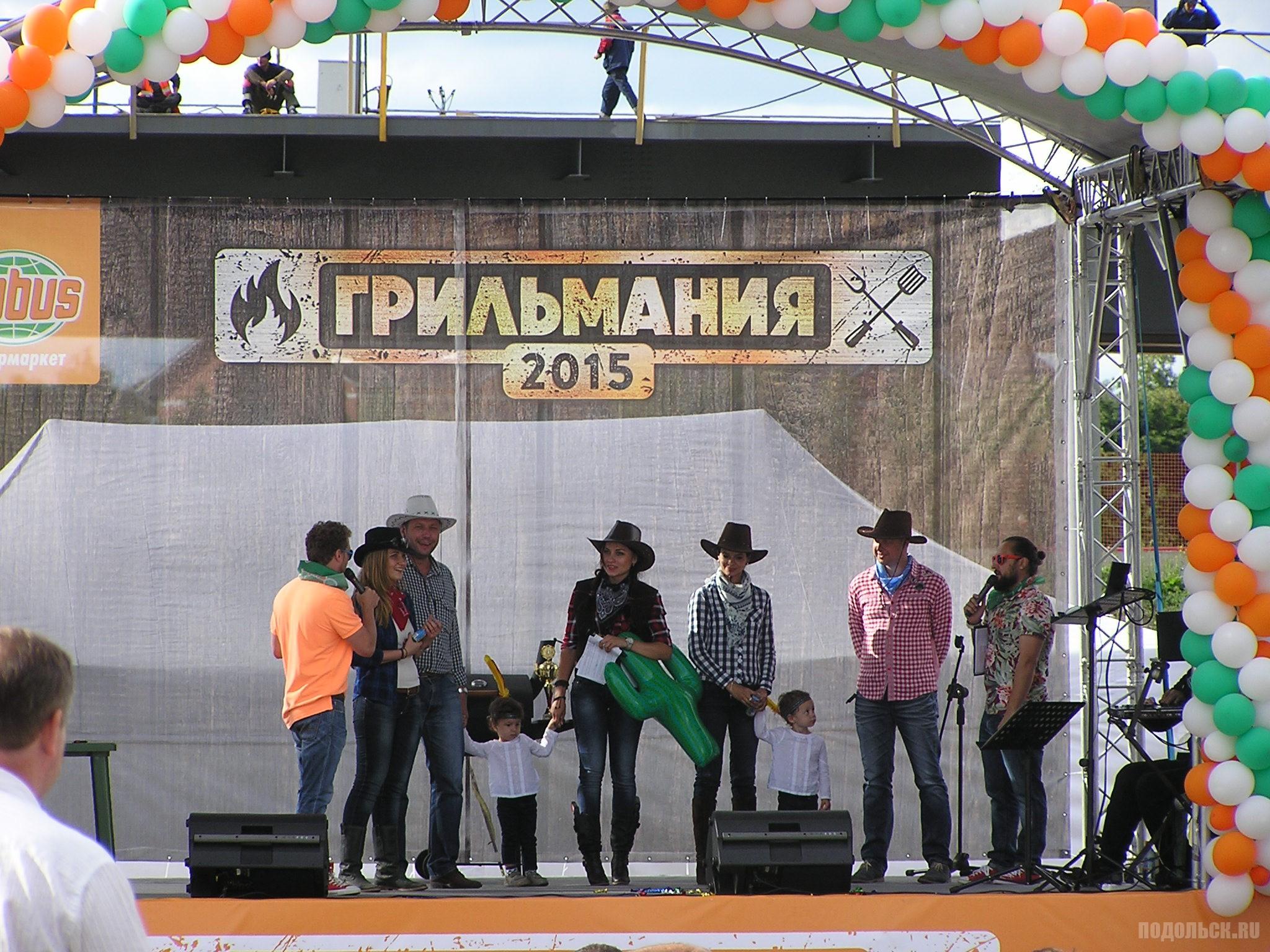 Грильмания в Климовске, 11 июля 2015 г.
