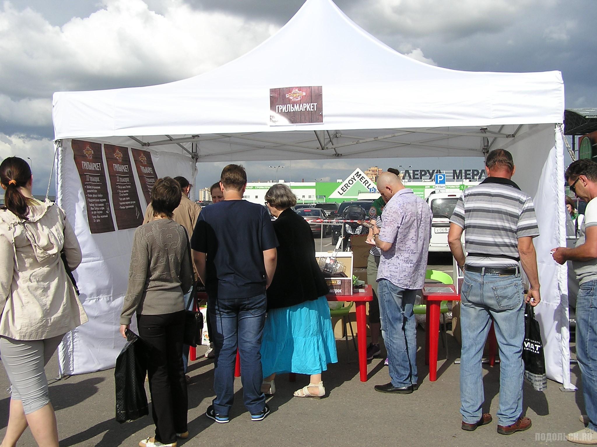 Грильмания в Климовске, 11 июля 2015 г. Грильмаркет.