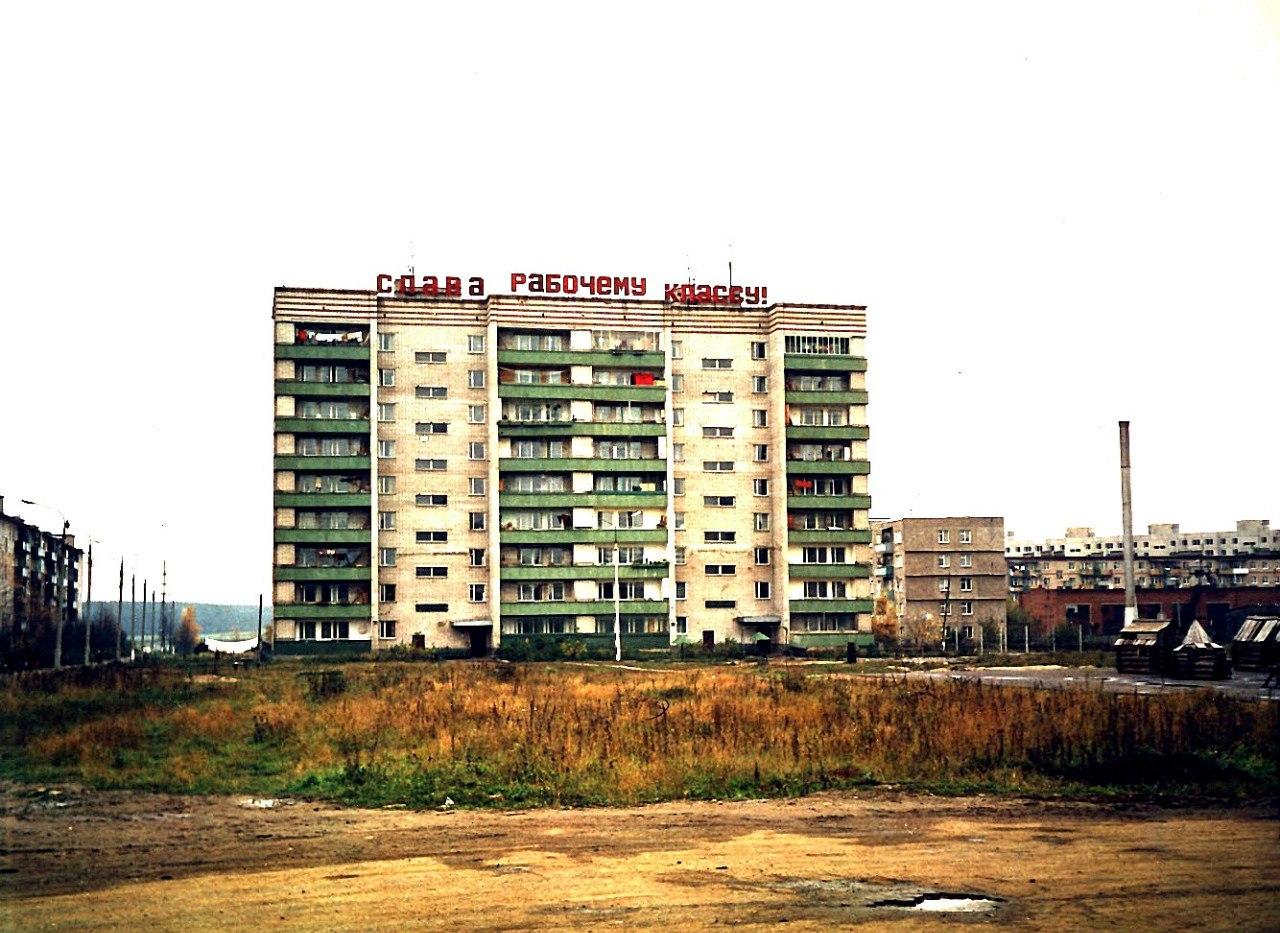 Подольск, ул. Сосновая, дом 8а, 1981 год.