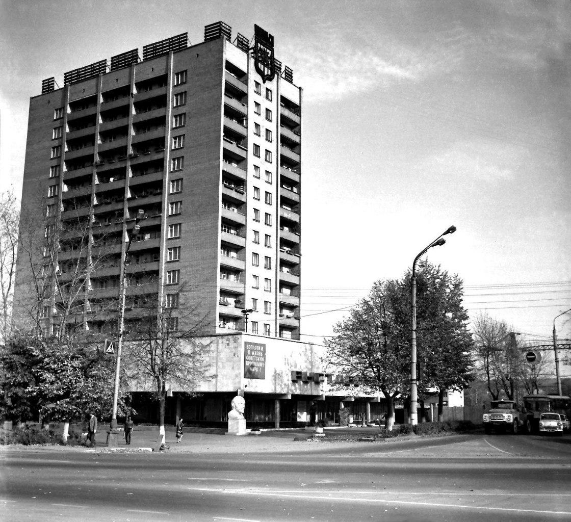 Подольск, 1984 год.