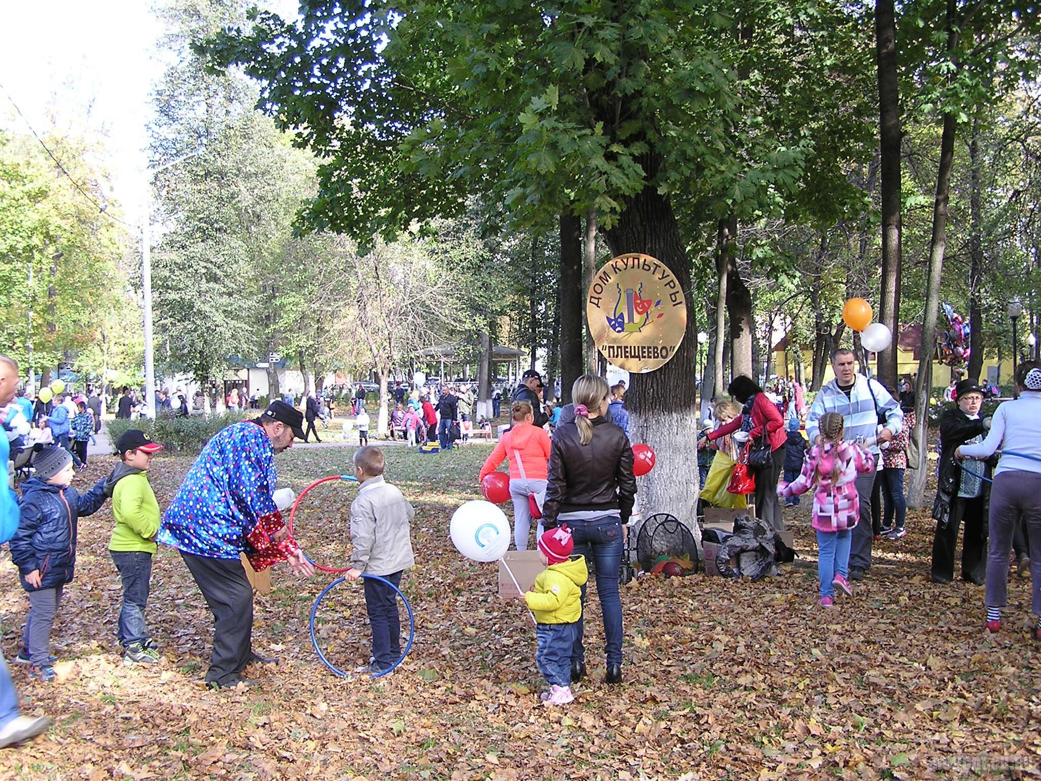 В парке 4 октября.
