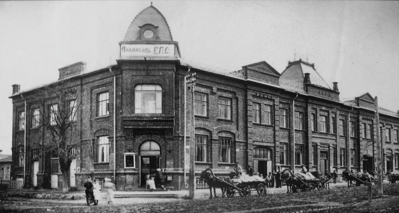 """Подольское единое потребительское Общество в здании бывшего """"Общества потребителей компании «Зингер», 1920-е годы."""