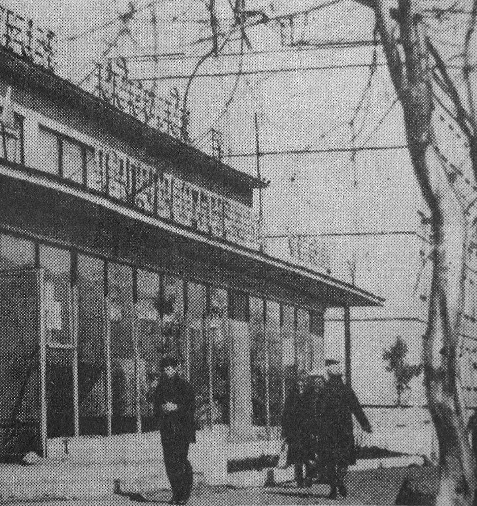 Подольск, магазин «Детская одежда» на улице Народной, 1969 год.