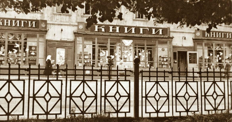 Подольск, магазин «МОГИЗ» на улице Февральской, вид с Советской площади. 1957 год.