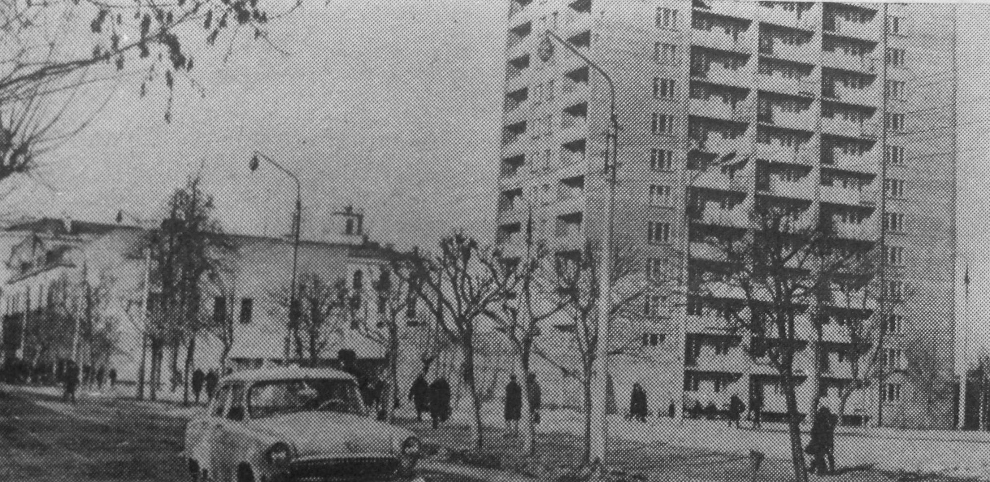 Подольск, Ревпроспект. 1972 год