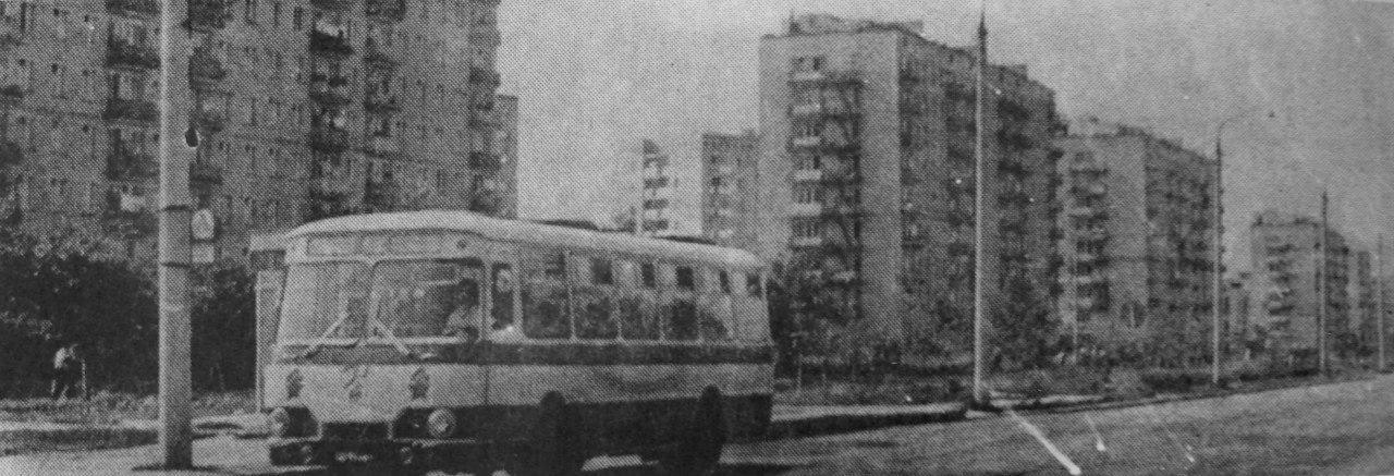 Подольск, Октябрьский проспект, 1974 год
