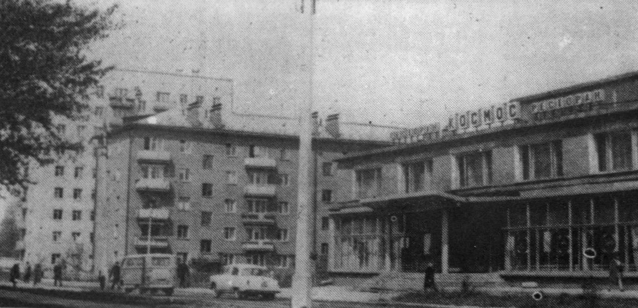 Подольск, улица Зелёная (ныне ул. Чистова), 1974 год