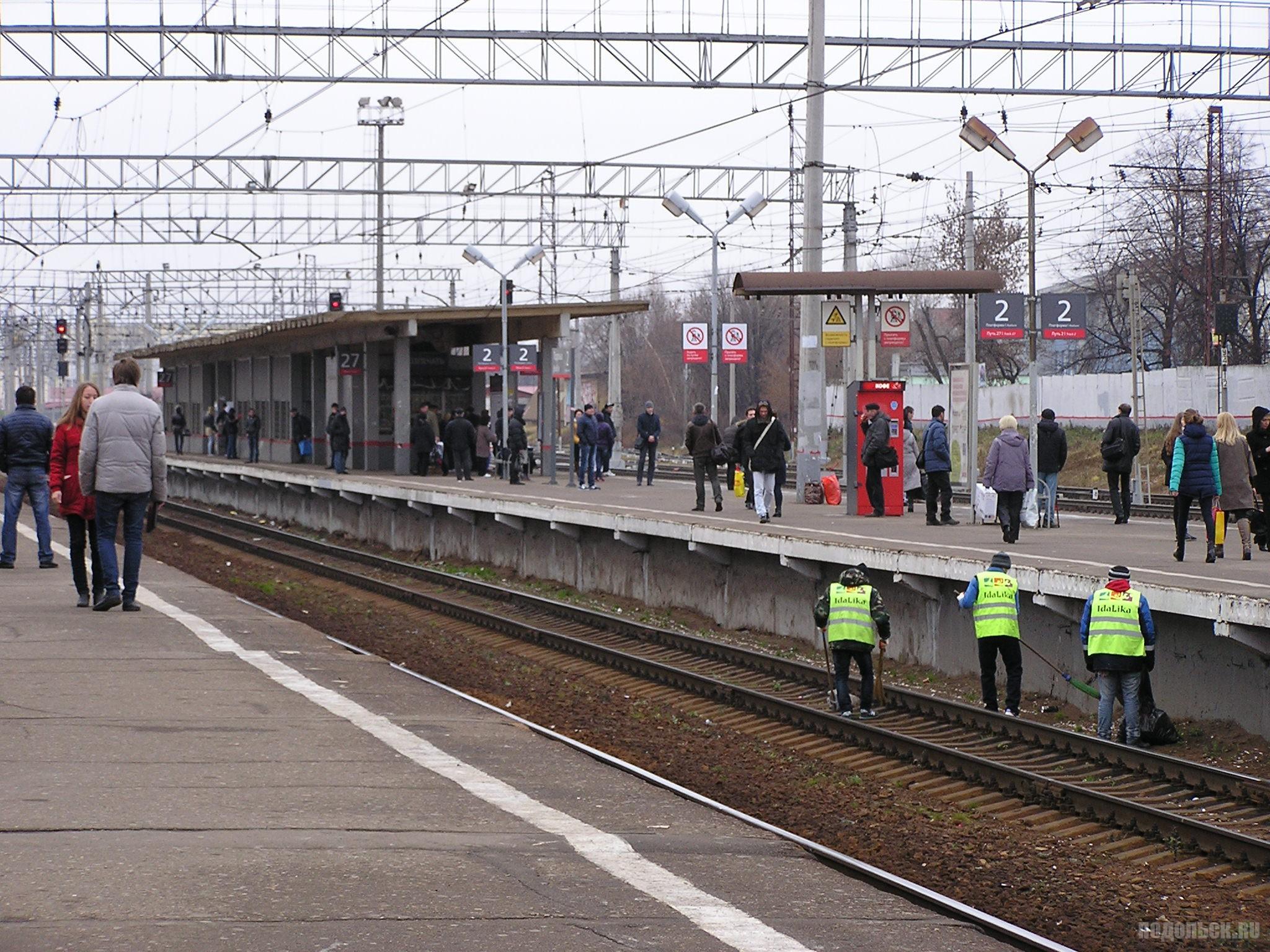 Станция Подольск 4 ноября 2015 г.